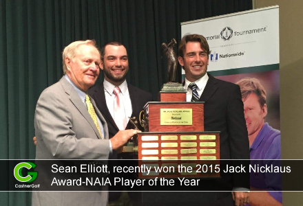 CastnerGolf Alum-Sean-Elliott-recently-won-the-2015-Jack-Nicklaus-Award-NAIA-Player-of-the-Year